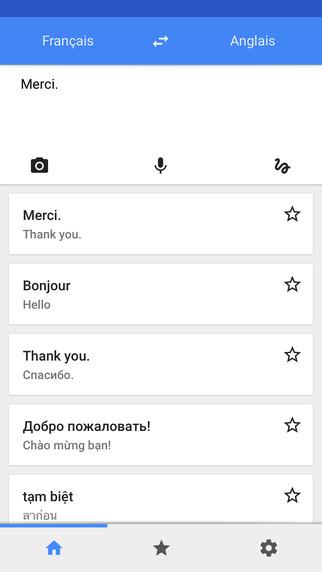 J ai pu rencontrer traduction anglais