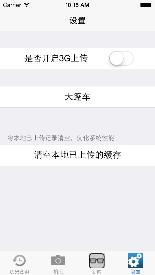 IPhone - Nyn velk slevy na star modely od Applu Apple iPhone 6 produkty znm znaky skladem