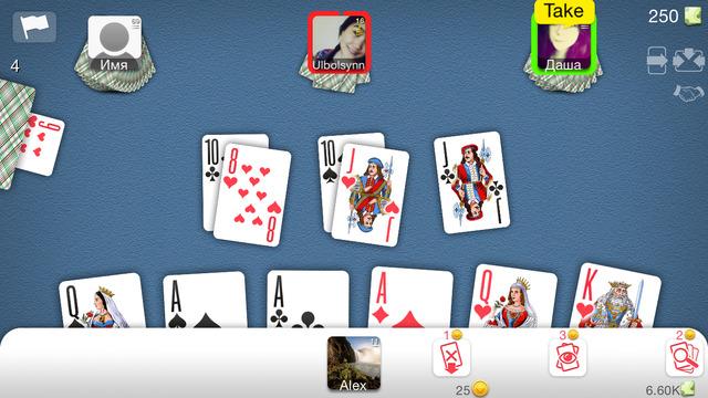 igra-v-duraka-onlayn-v-kazino