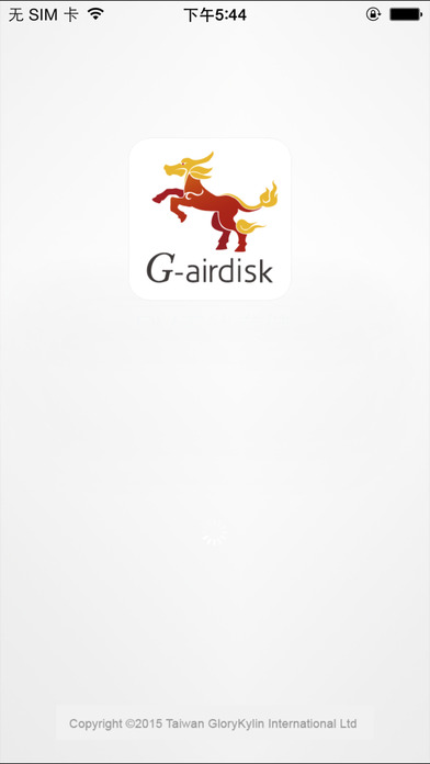 download G-Airdisk apps 2
