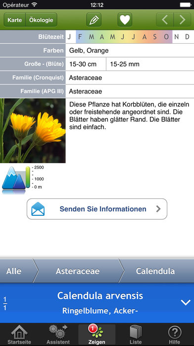 iBlumen Screenshots