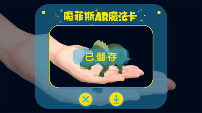 Screenshot for 魔菲斯AR相機 in United States App Store