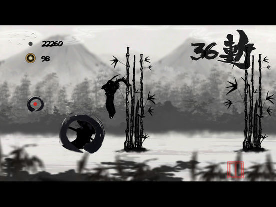 Screenshot 3 SumiKen : Ink Blade Samurai
