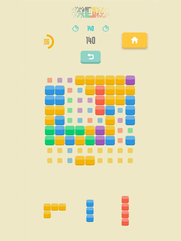 Screenshot 5 9squared! - Stack and match colored blocks puzzle