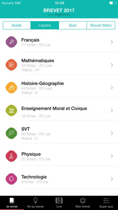 download Brevet 2017 avec digiSchool apps 2