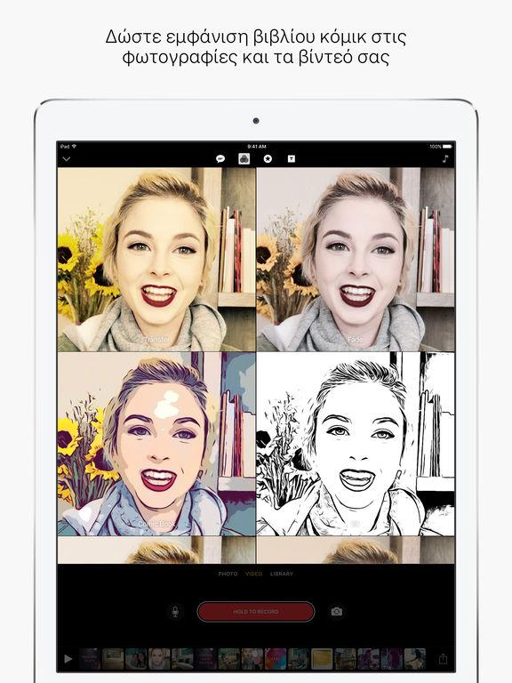 Στιγμιότυπο iPad 3