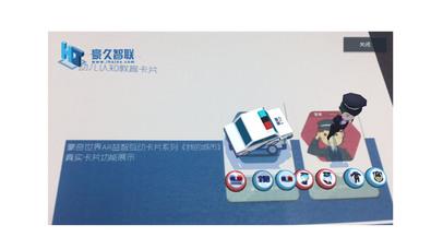 download 大柒产品功能展示手册 appstore review
