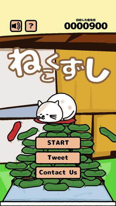 download Nekokuzushi - Cat and Japanese cushion appstore review