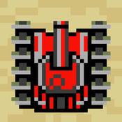 Heroic Tanks: Online Combat