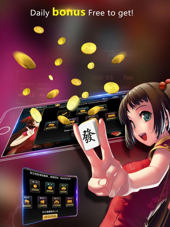 азартные игры вулкан бит