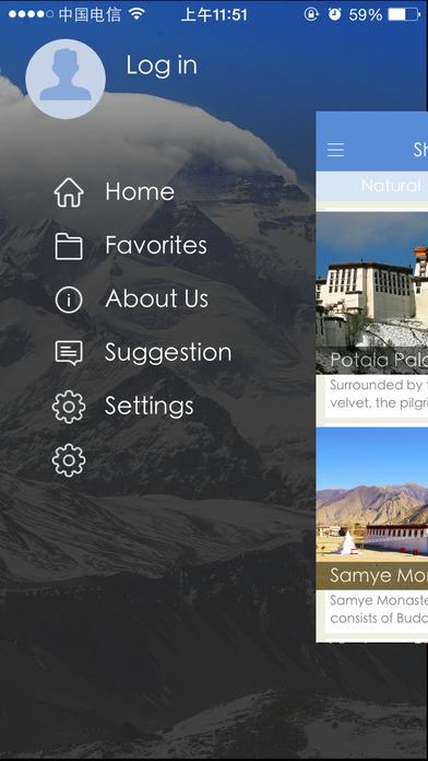 download Shambhala, une application de téléphone portable qui montre le Tibet,basée sur le support des caractères, images à haute définition, celles panoramiques de 360 degrés et vidéos apps 2