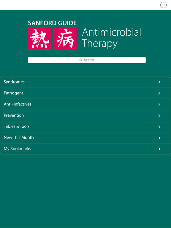 The Sanford Guide to Antimicrobial Therapy ($/yr in-App subscription) provides clinicians with infectious disease information that is current, concise, and reliable. Full text search provides fast access while intuitive menus provide another way to navigate our extensive content collection.