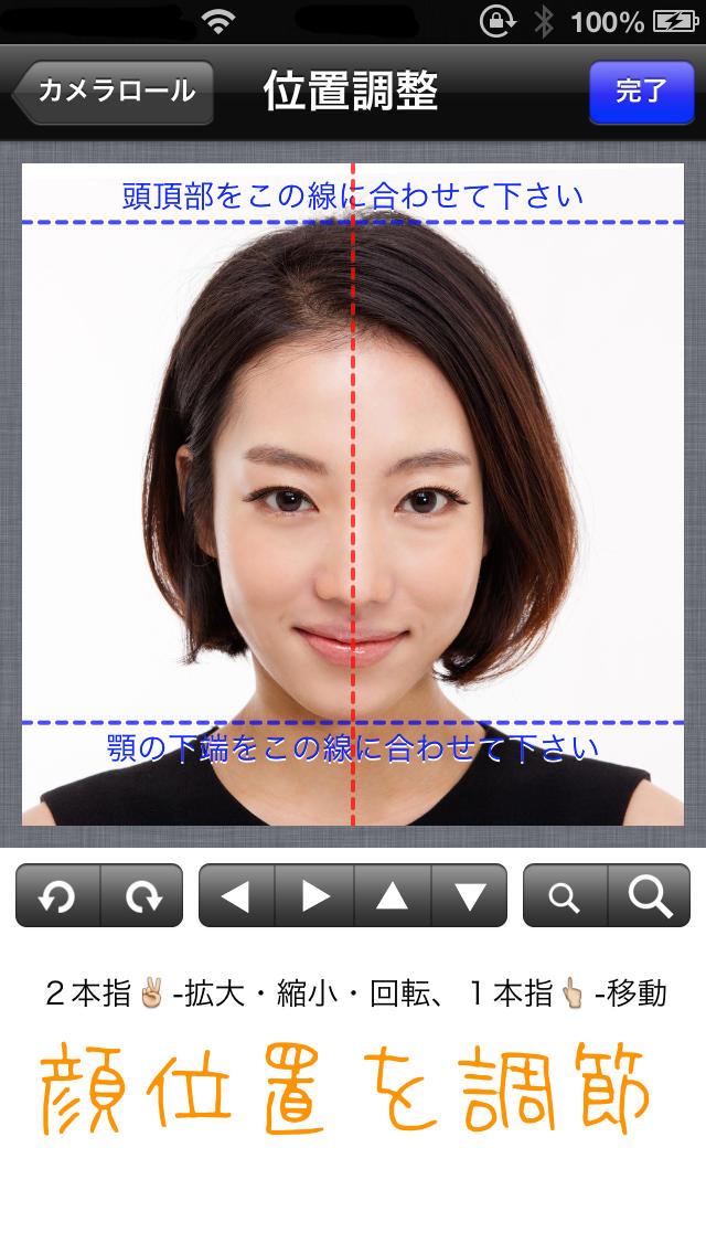 http://a4.mzstatic.com/jp/r30/Purple/v4/0d/05/e2/0d05e281-ebc6-dbca-807b-ffe79b6c50b9/screen1136x1136.jpeg