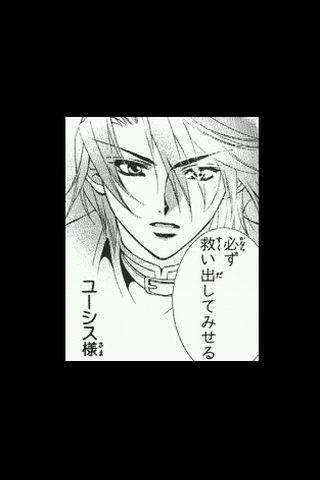(6)西の善き魔女/荻原規子/桃川春日子