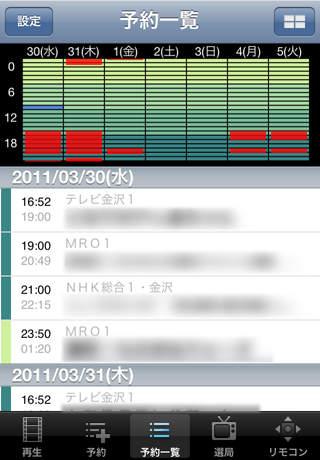 http://a4.mzstatic.com/jp/r30/Purple/v4/17/64/32/176432c3-41e0-4583-b459-e00bc27f0b0e/screen320x480.jpeg