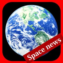 宇宙※最新ニュース