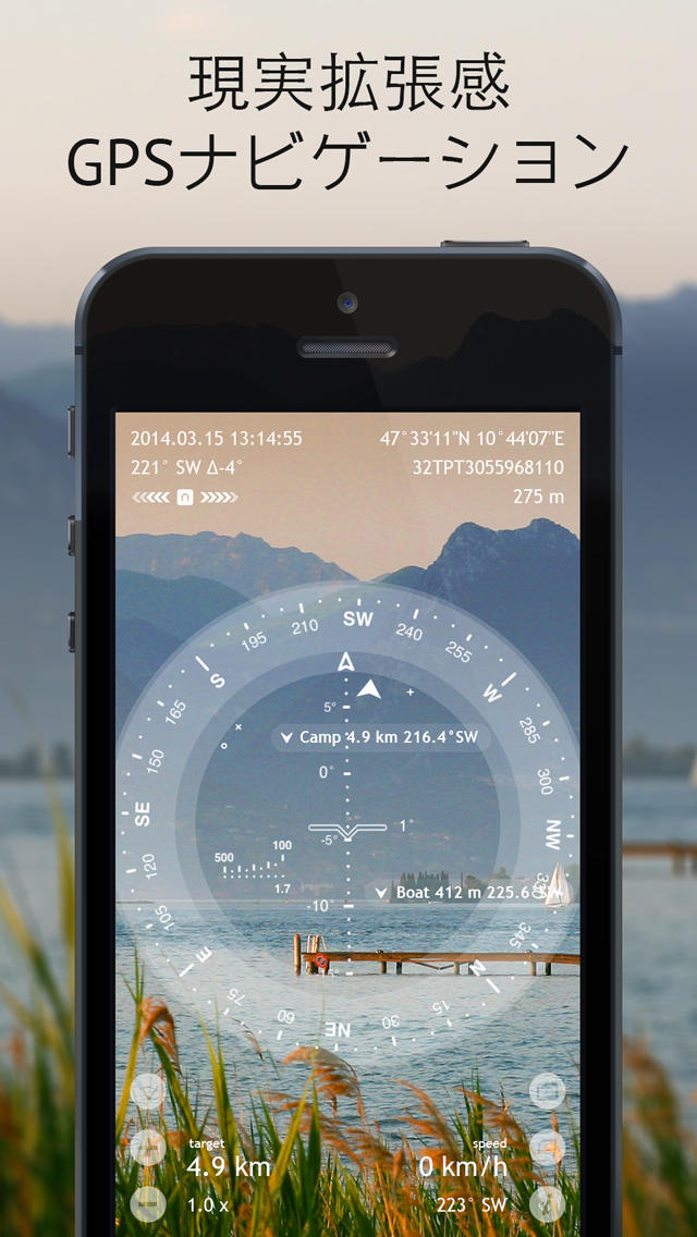 2014年8月27日iPhone/iPadアプリセール データ共有ツール「Cloud Outliner」が値下げ!