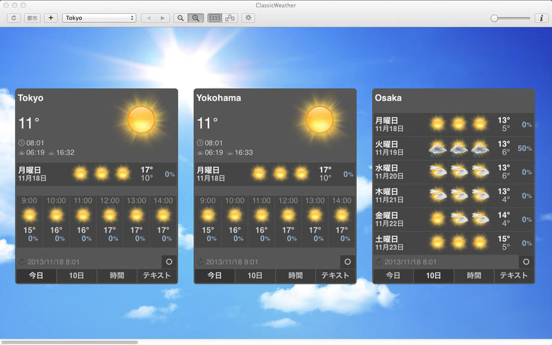 2014年9月30日Macアプリセール 画像編集アプリ「LiveQuartz Photo Edit」が値下げ!