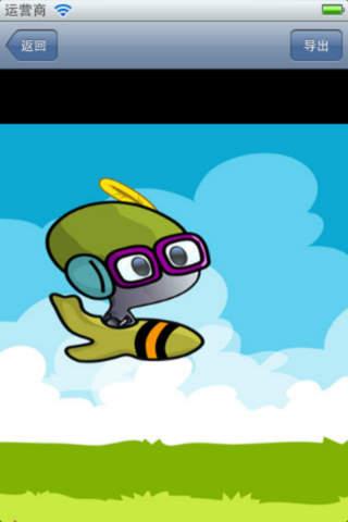 http://a4.mzstatic.com/jp/r30/Purple/v4/61/8d/83/618d8387-5b37-b250-3ae5-2ecddf14e94b/screen320x480.jpeg