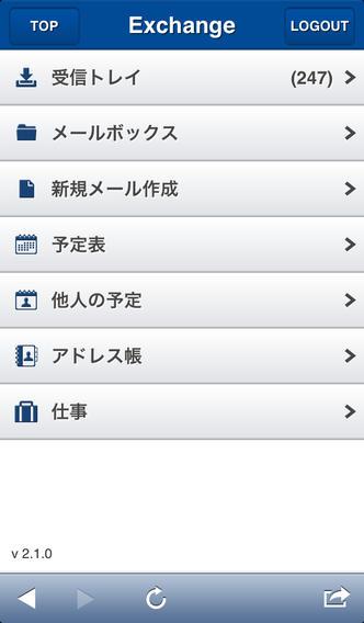 FENICS Browser