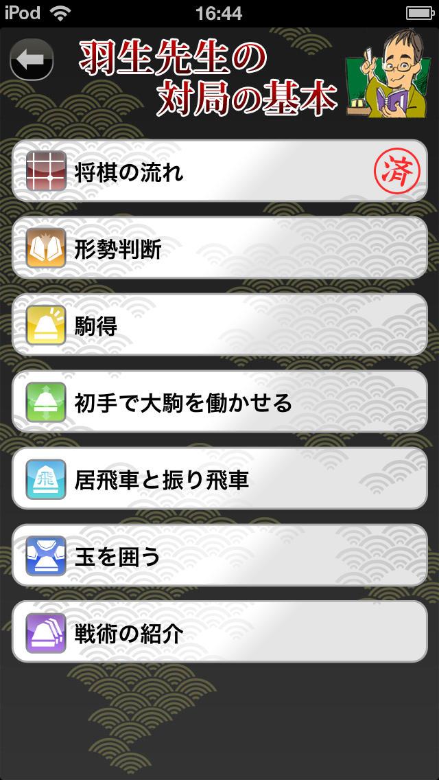 http://a4.mzstatic.com/jp/r30/Purple/v4/c0/82/50/c0825068-fb34-1e66-cbfd-00eb934f1035/screen1136x1136.jpeg