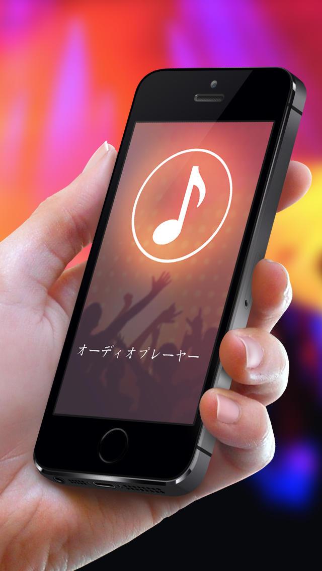 2014年8月26日iPhone/iPadアプリセール カメラ色検出ツール「色辞典」が無料!