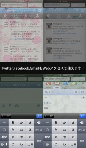 http://a4.mzstatic.com/jp/r30/Purple/v4/d4/42/d5/d442d5f9-f95e-4626-cbfe-2802f73f39a9/screen568x568.jpeg