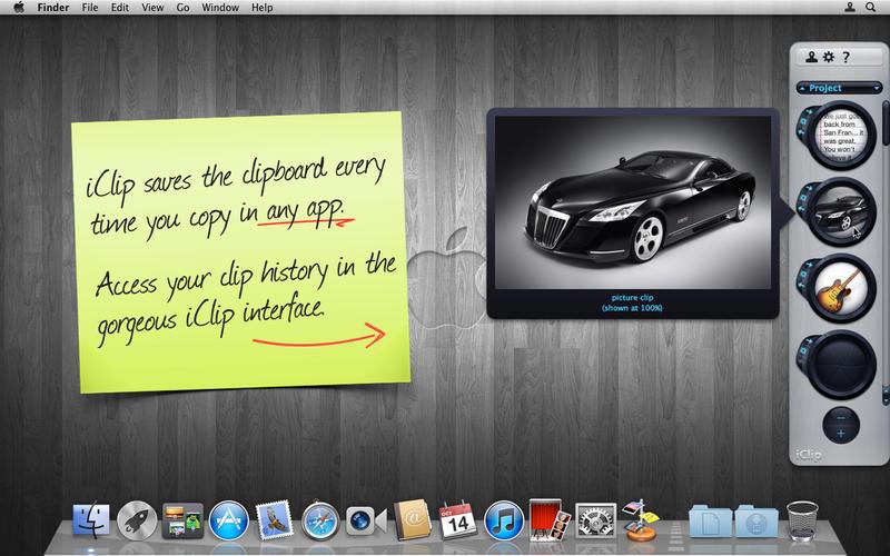 2014年1月15日Macアプリセール データリカバリーツール「iDear Data Recovery」が値下げ!
