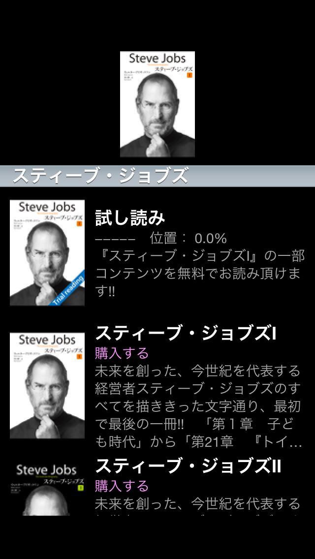http://a4.mzstatic.com/jp/r30/Purple/v4/d4/59/60/d459601e-c43f-82d1-c0da-81fffbfc6ecc/screen1136x1136.jpeg