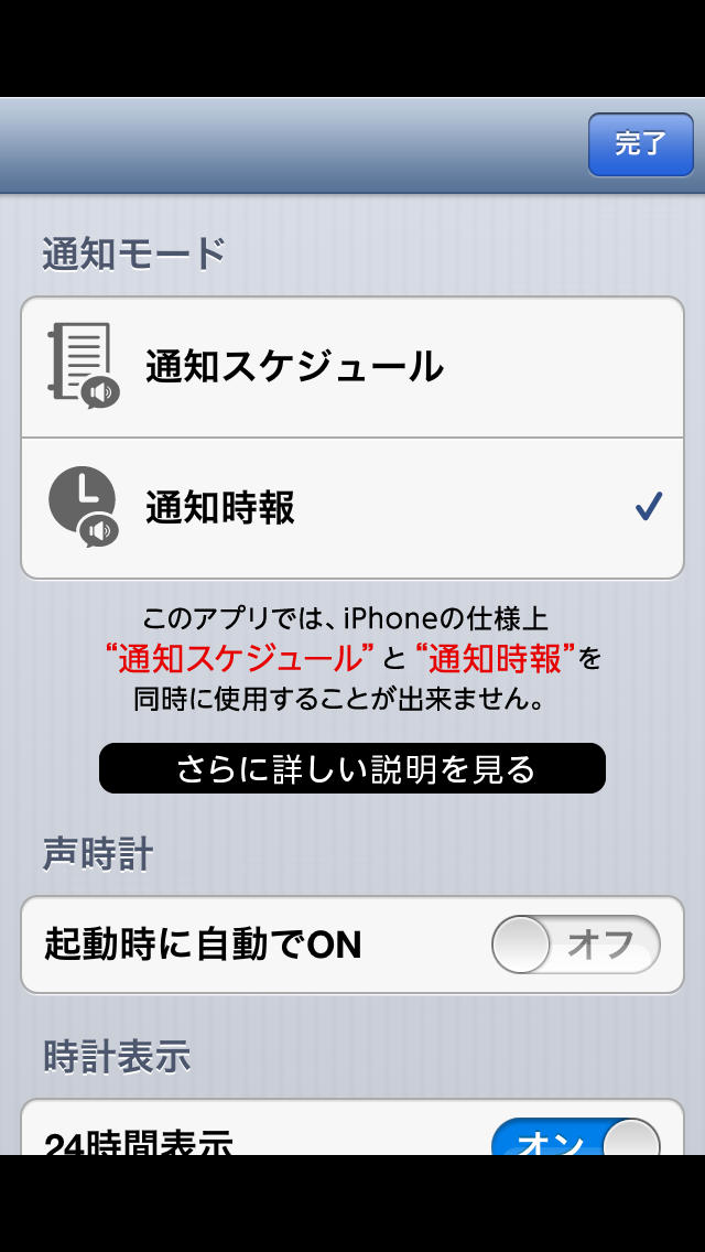 http://a4.mzstatic.com/jp/r30/Purple/v4/e0/1f/19/e01f19e1-a622-1226-23c0-668560c2563b/screen1136x1136.jpeg