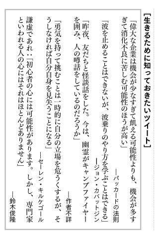 ザッポス伝説 screenshot1