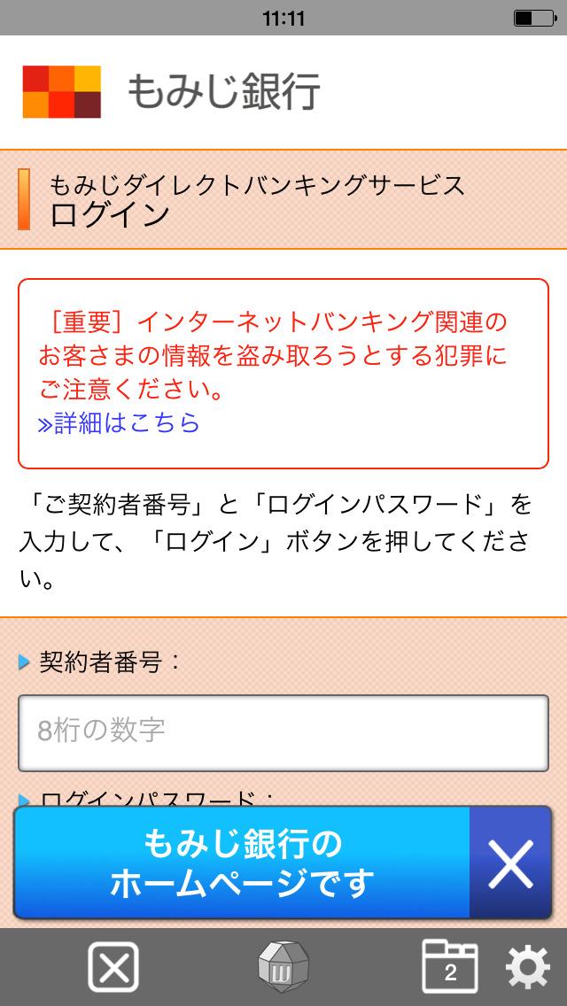 http://a4.mzstatic.com/jp/r30/Purple1/v4/01/5e/2f/015e2f95-b9ae-9988-9172-01f6c07250cd/screen1136x1136.jpeg