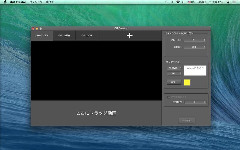 2015年6月8日Macアプリセール Excelページコレクションアプリ「Templates」が値下げ!