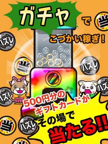 http://a4.mzstatic.com/jp/r30/Purple1/v4/04/1c/39/041c393f-1396-2fd4-75b9-79421b1e4ae5/screen480x480.jpeg