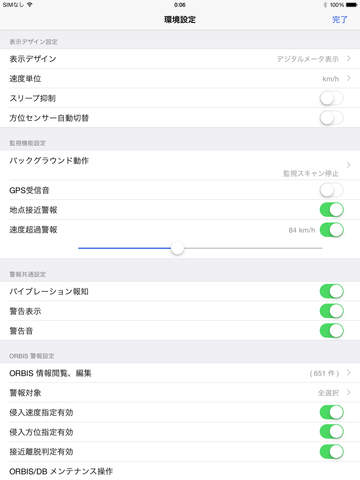 http://a4.mzstatic.com/jp/r30/Purple1/v4/07/4f/b9/074fb96d-4a55-783c-e6ab-7c9c207831fb/screen480x480.jpeg