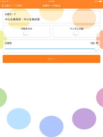 http://a4.mzstatic.com/jp/r30/Purple1/v4/08/75/5b/08755b94-6c6f-be0f-5f78-7c652c3db16d/screen480x480.jpeg