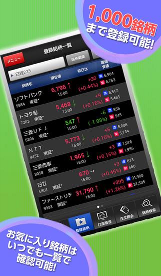 http://a4.mzstatic.com/jp/r30/Purple1/v4/0e/de/4f/0ede4f6c-1b64-c81b-59aa-8fe57a30adda/screen322x572.jpeg