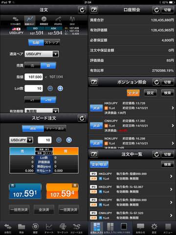 http://a4.mzstatic.com/jp/r30/Purple1/v4/10/15/a6/1015a6cf-02ba-7d65-92a8-0d0098423660/screen480x480.jpeg