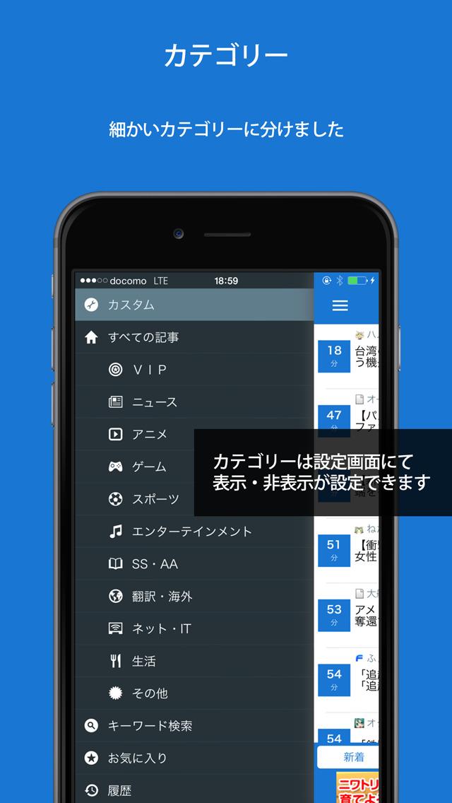 http://a4.mzstatic.com/jp/r30/Purple1/v4/11/3e/66/113e66cf-09e7-1769-7842-431d95286049/screen1136x1136.jpeg
