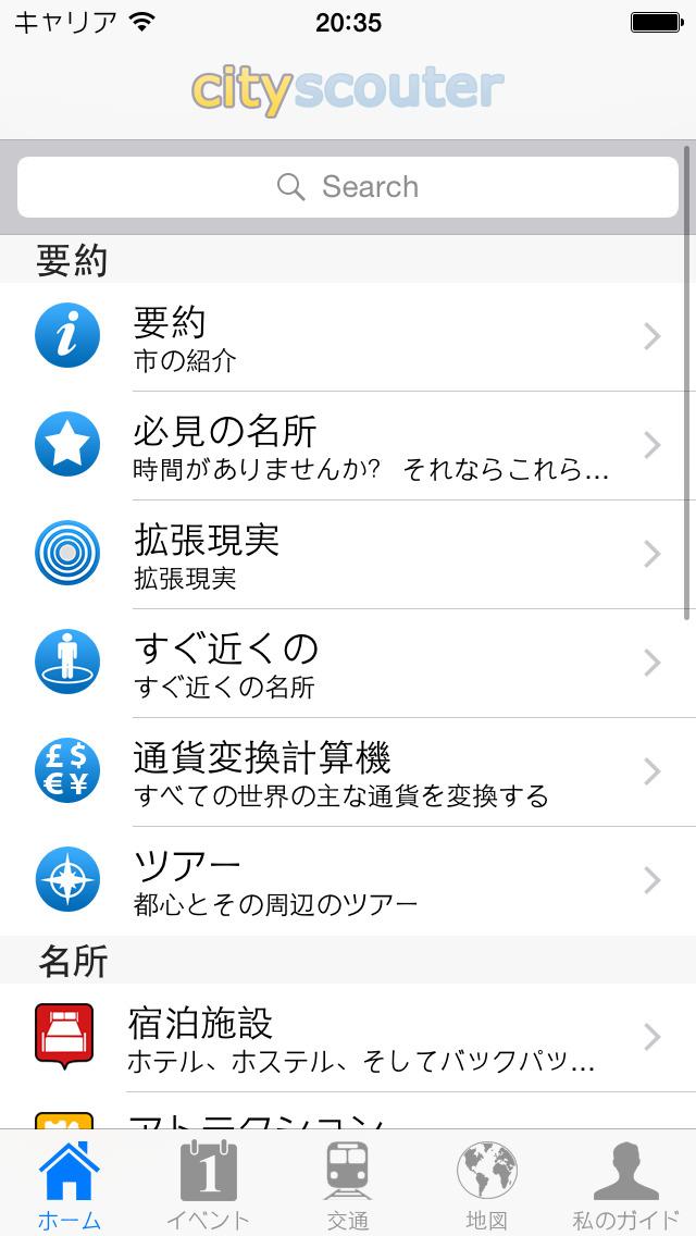http://a4.mzstatic.com/jp/r30/Purple1/v4/15/65/7e/15657ec4-83b7-2321-368b-9be2408e9e83/screen1136x1136.jpeg