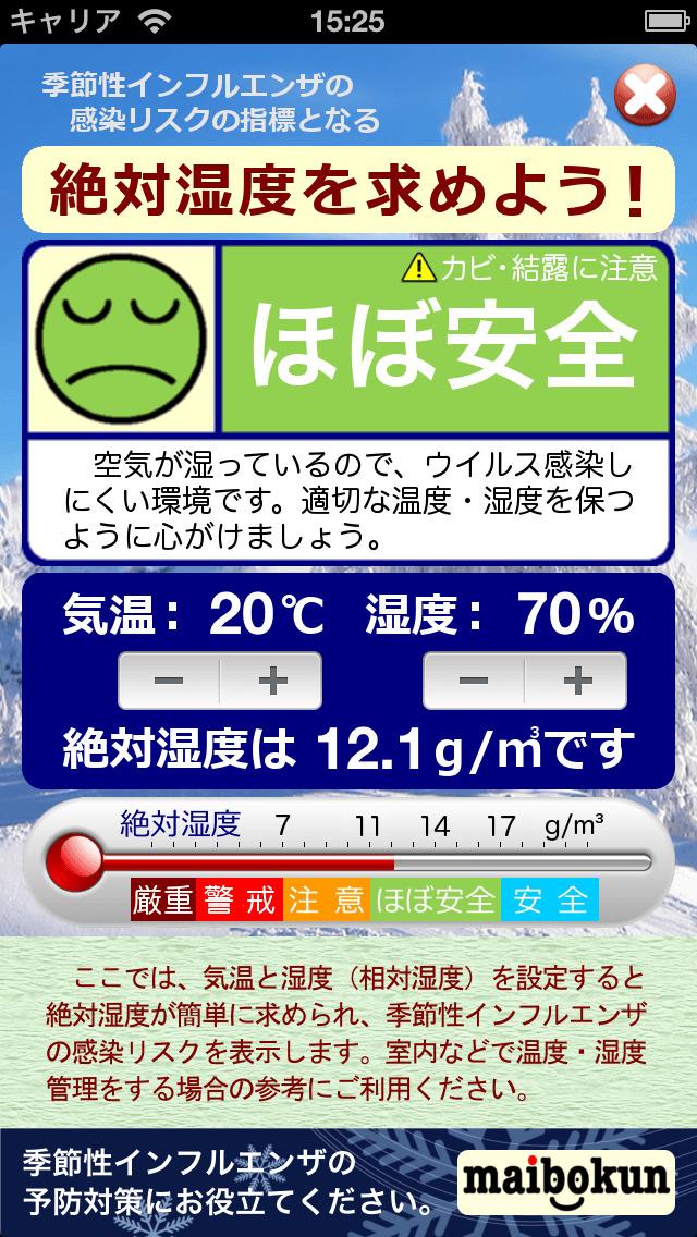http://a4.mzstatic.com/jp/r30/Purple1/v4/1c/7c/e2/1c7ce24a-c135-a1a9-598c-72e6b7ab43ff/screen1136x1136.jpeg