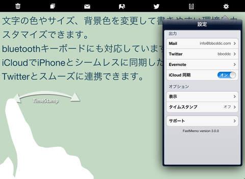 http://a4.mzstatic.com/jp/r30/Purple1/v4/1e/3d/7a/1e3d7a67-100d-8dfc-92c7-7645f9c5c714/screen480x480.jpeg