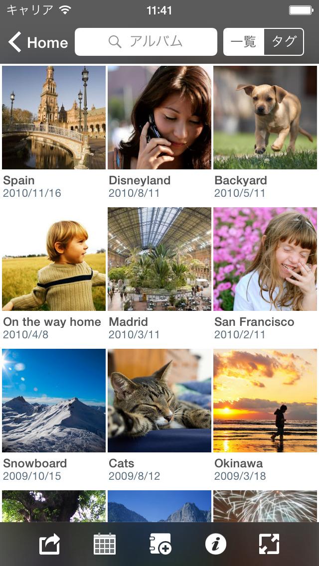 2015年3月10日iPhone/iPadアプリセール ToDo&タスクリストマネージャーツール「クイックノートカレンダー」が無料!