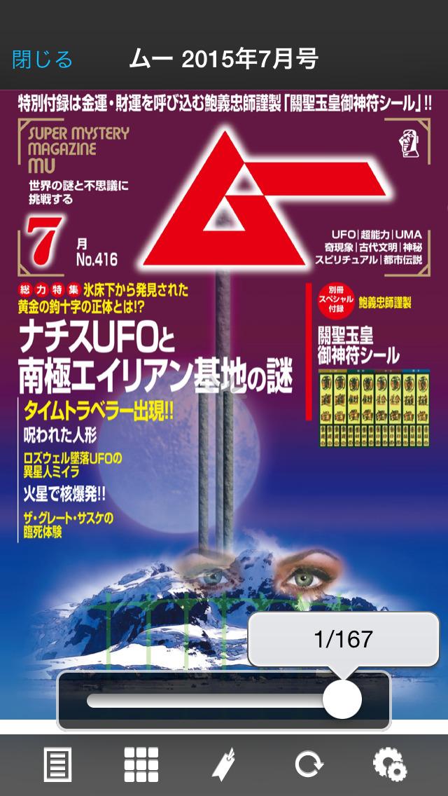 http://a4.mzstatic.com/jp/r30/Purple1/v4/22/ba/2b/22ba2bd7-b79c-e120-aca7-a2e058972b9c/screen1136x1136.jpeg