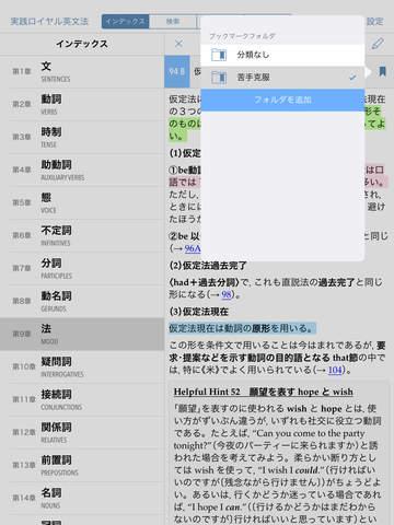 http://a4.mzstatic.com/jp/r30/Purple1/v4/24/1a/c0/241ac070-cd78-c876-d5b8-f84aa8e66bf3/screen480x480.jpeg