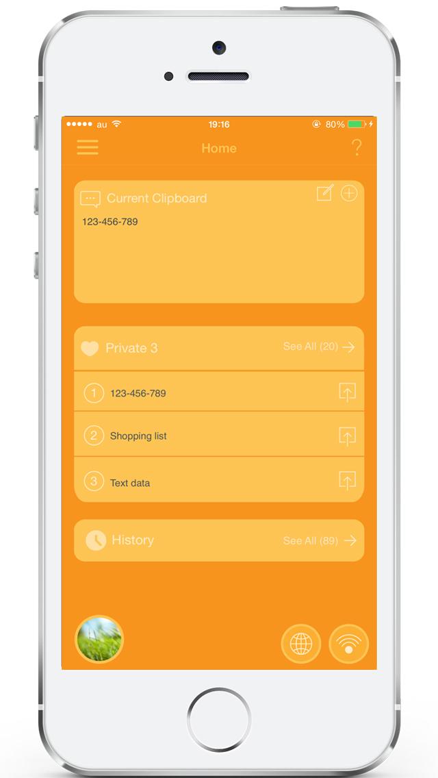 2016年7月9日iPhone/iPadアプリセール プライベート・ギャラリーアプリ「Personal Safe Pro」が無料!
