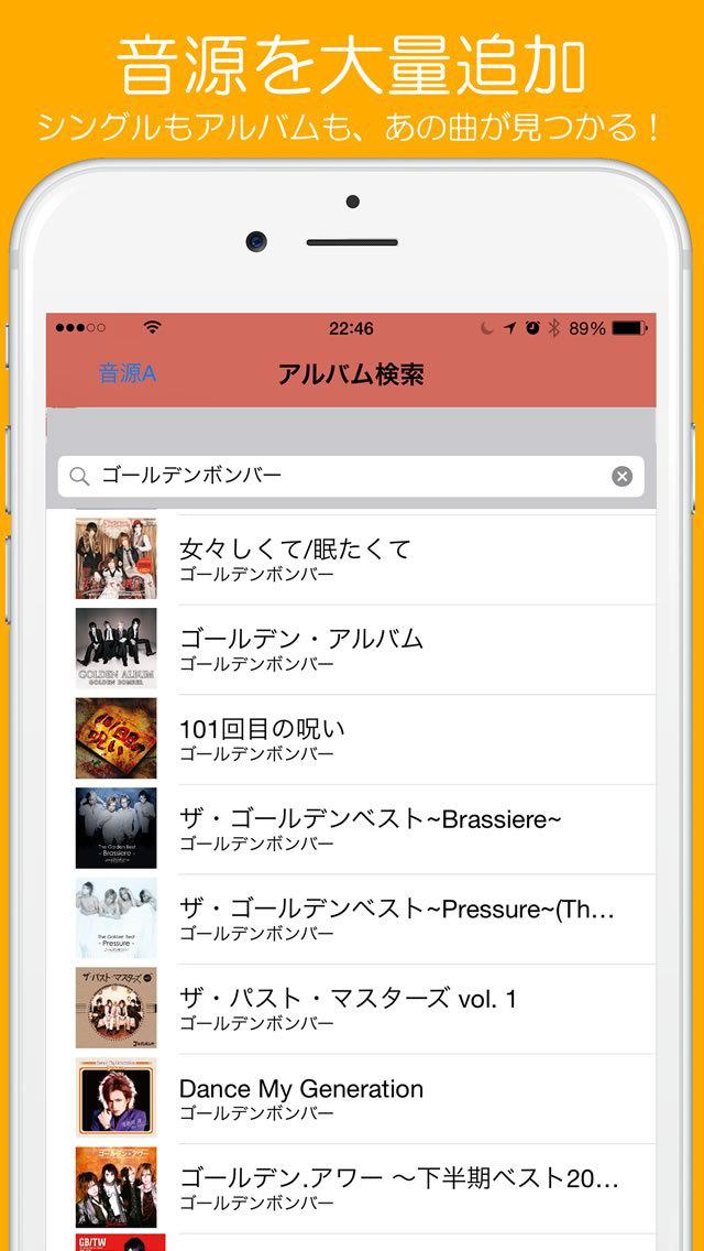 Music Stream 無料で音楽聴き放題のフルmp3プレーヤーアプリのおすすめ画像2