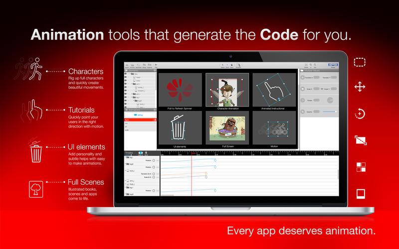 2015年2月26日Macアプリセール アニメーション作成アプリ「Core Animator」が値下げ!