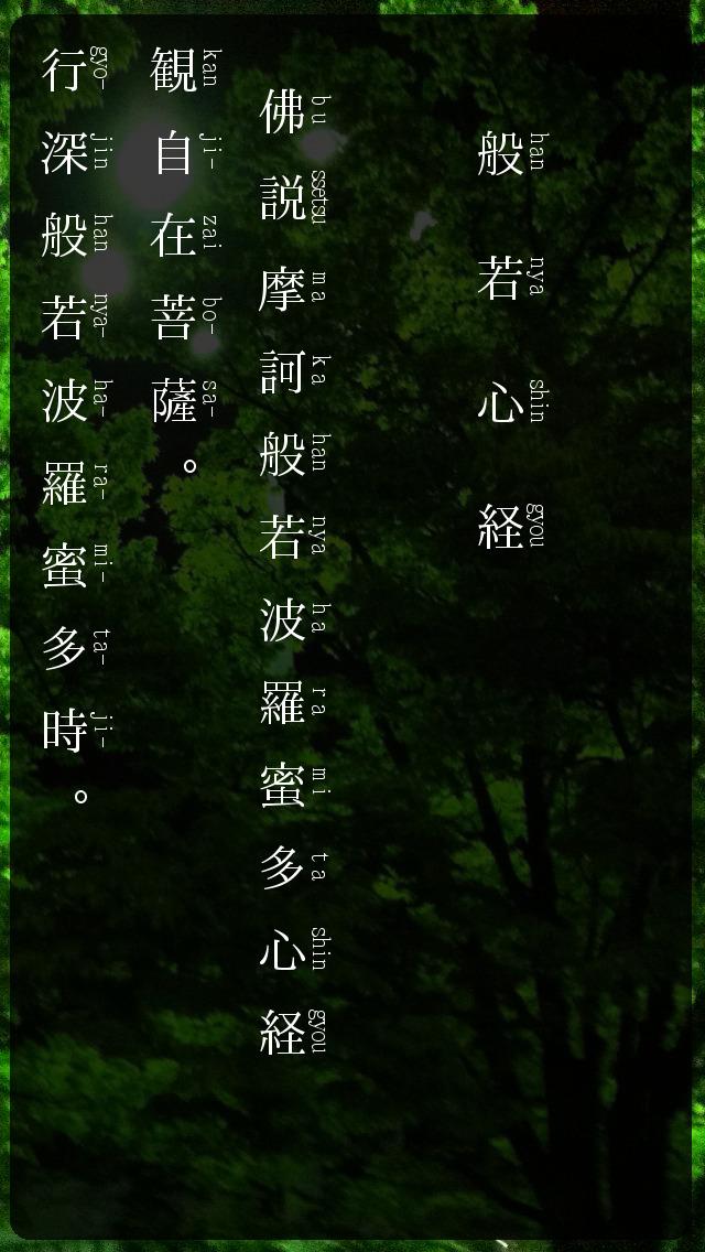 http://a4.mzstatic.com/jp/r30/Purple1/v4/2c/c8/9b/2cc89b1e-4cb6-c28f-04a3-f232d8edae81/screen1136x1136.jpeg