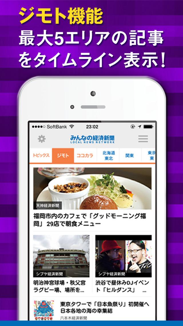 http://a4.mzstatic.com/jp/r30/Purple1/v4/2d/51/b5/2d51b59f-85e3-b983-d881-4f22f15f3bc3/screen1136x1136.jpeg